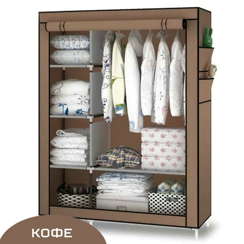 When the quarter wardrobe DIY Nonwoven fold Portable Storage Cabinet