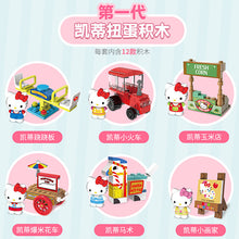 Load image into Gallery viewer, Hello Kitty Figures Capsule Sets | KT010331-2