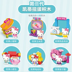 Hello Kitty Figures Capsule Sets | KT010331-2