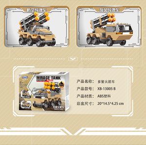 Xingbao Mirage Tank Set |XB13005  8 in 1