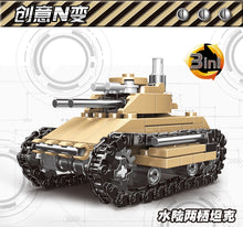Load image into Gallery viewer, Xingbao Mirage Tank Set |XB13005  8 in 1