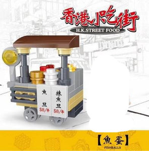 Xipoo Blocks Mini Hong Kong Street Food | XP93210 / XP93210A