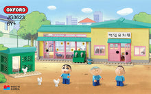 Load image into Gallery viewer, Oxford Block 蠟筆小新 Crayon Shin-Chan Classroom |JG3623