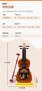 Sluban Music Instrument Shop | 0817