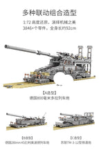 "Load image into Gallery viewer, Kazi German 80cm K[E] Railway Gun ""Dora"" 