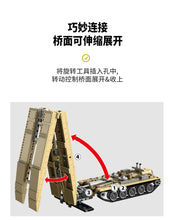 Load image into Gallery viewer, Kazi Type 84 Tank Launched Bridge (AVLB) | KY10006