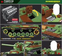 Load image into Gallery viewer, Quan Guan KV-1 Heavy Panzer Tank | 100070