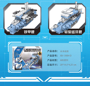 Xingbao Battleship Missouri Set | XB13004 8 in 1