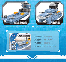 Load image into Gallery viewer, Xingbao Battleship Missouri Set | XB13004 8 in 1