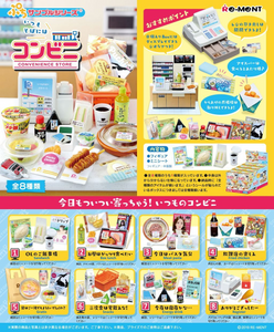 Re-ment Convenience Store | Collectible Toy Set