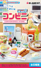 Load image into Gallery viewer, Re-ment Convenience Store | Collectible Toy Set