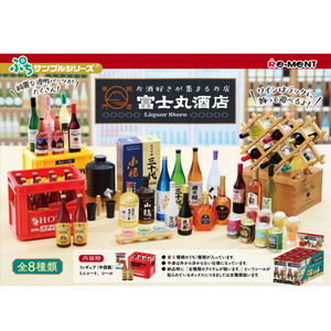 Re-ment Liquor Store | Collectible Toy Set