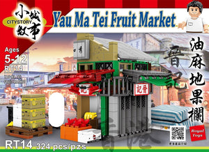 NEW Royal Toys | Hong Kong Yau Ma Tei Fruit Market RED | RT14