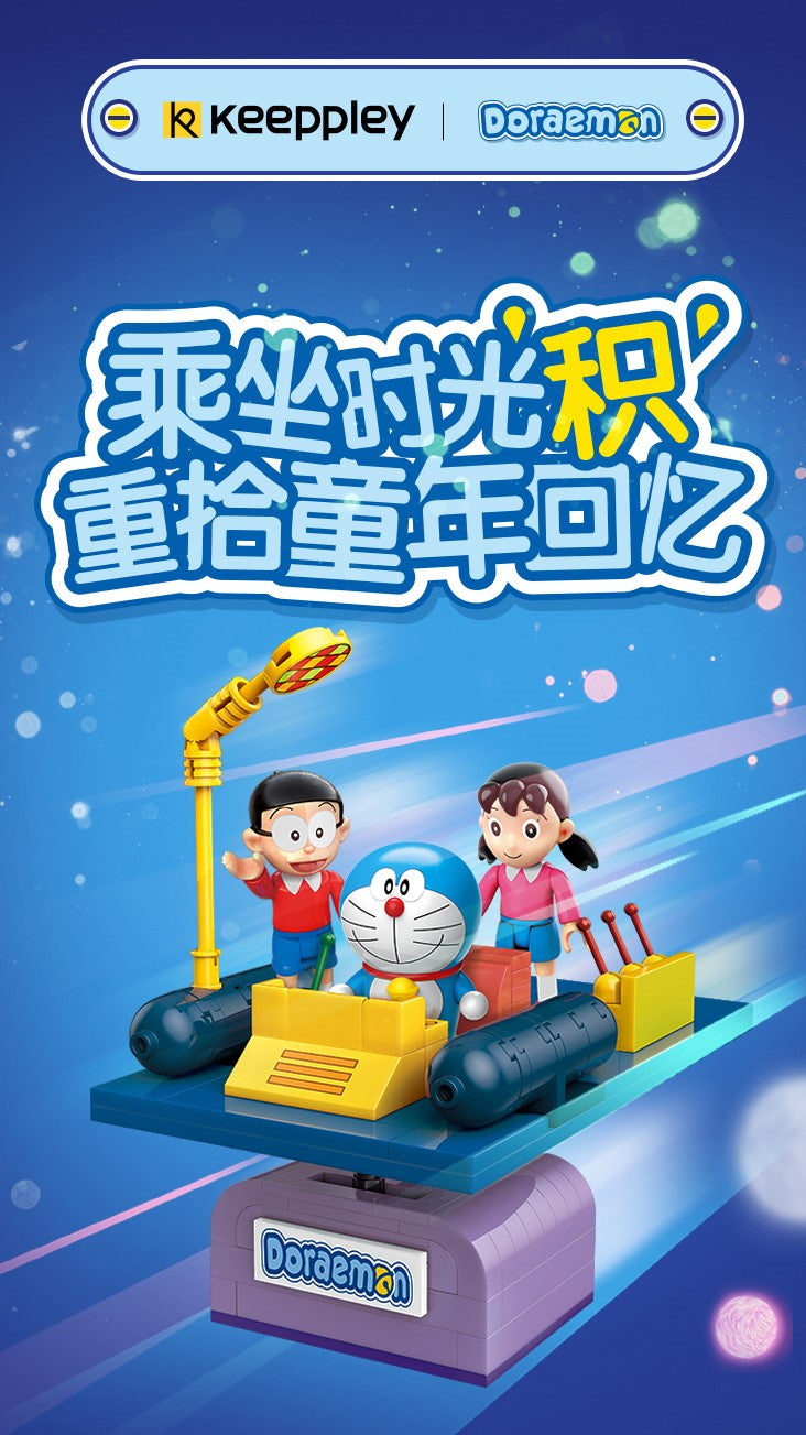 Keeppley Doraemon Time Machine and Nobita's Room | K20401 and K20402