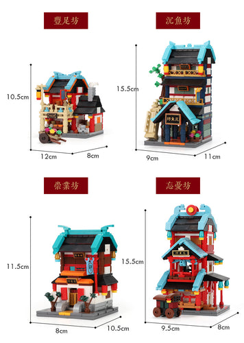Xingbao Mini Chinatown Tang Dynasty Sets Part 2 | XB01119-01122