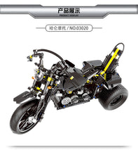 Load image into Gallery viewer, Xingbao Dream Car - Bike Series | XB03019-03021