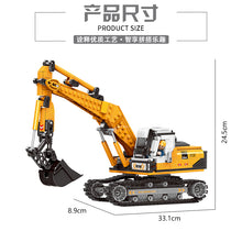 Load image into Gallery viewer, Xingbao Construction Strict Norm Series |  XB03034-XB03040