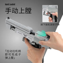 Load image into Gallery viewer, Xingbao Desert Eagle Gun | XB24004