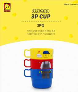 Oxford Block Plastic Cups x3 | CT17FW0056