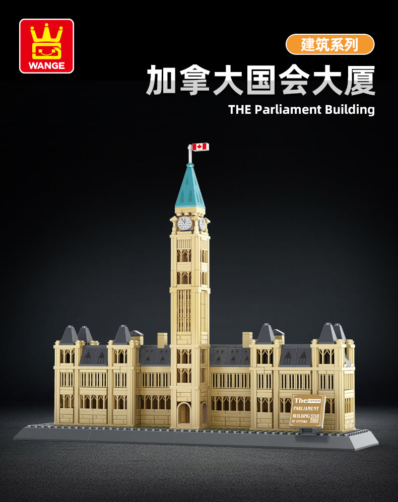 Wange The Parliament Building (Canada) | 4221