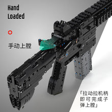 Load image into Gallery viewer, Xingbao HK416D Assault Rifle | XB24003