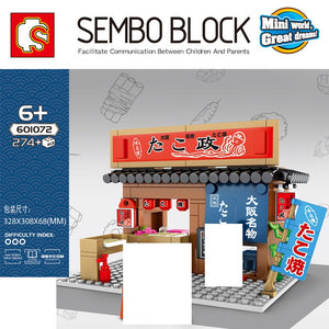 Sembo Block Japanese Food Stalls | 601069- 601074