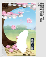 Load image into Gallery viewer, Sembo Block Tori Gate- Cherry Blossoms Series | 601075