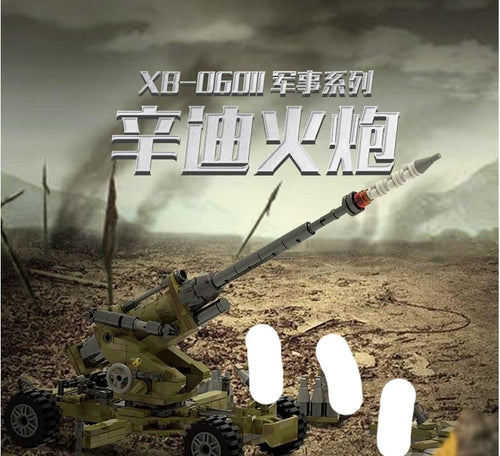 Xingbao XB06011 Across the Battle Field - Canon
