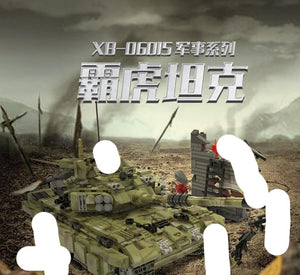 Xingbao XB06015 Across the Battle Field - Tank