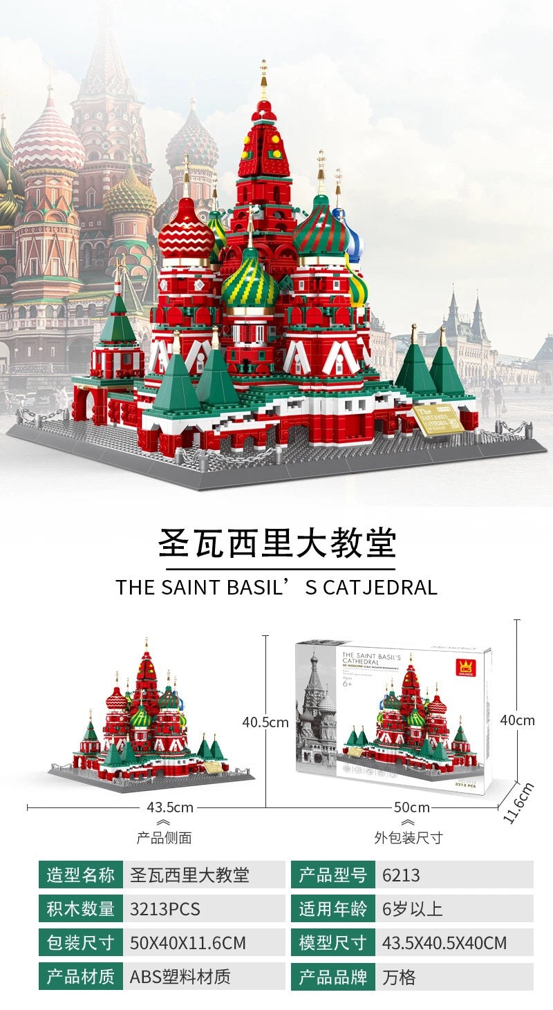 Wange The Saint Basil's Cathedral | 6213