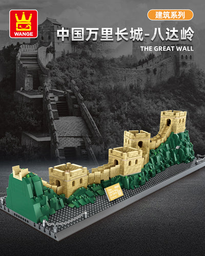Wange The Great Wall (China) |  6216