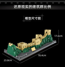 Load image into Gallery viewer, Wange The Great Wall (China) |  6216