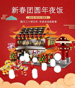 Wange Chinese New Year Dinner Set | 6315