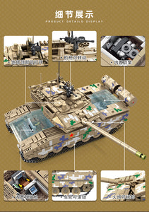 Panlos Battle Tank and Vehicle Series | 639001-639009
