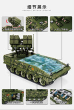 Load image into Gallery viewer, Panlos Battle Tank and Vehicle Series | 639001-639009