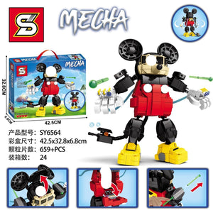 SY (Sheng Yuan) Mecha, Disney Inspired Mechs | 6563/ 6564