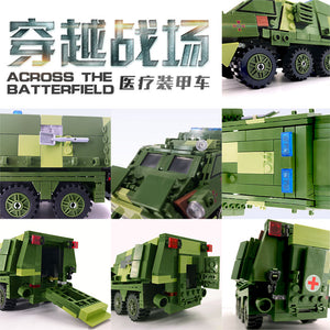 Xingbao Across the battlefield Mini Military Sets | XB06800-XB06805