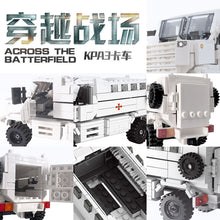 Load image into Gallery viewer, Xingbao Across the battlefield Mini Military Sets | XB06800-XB06805