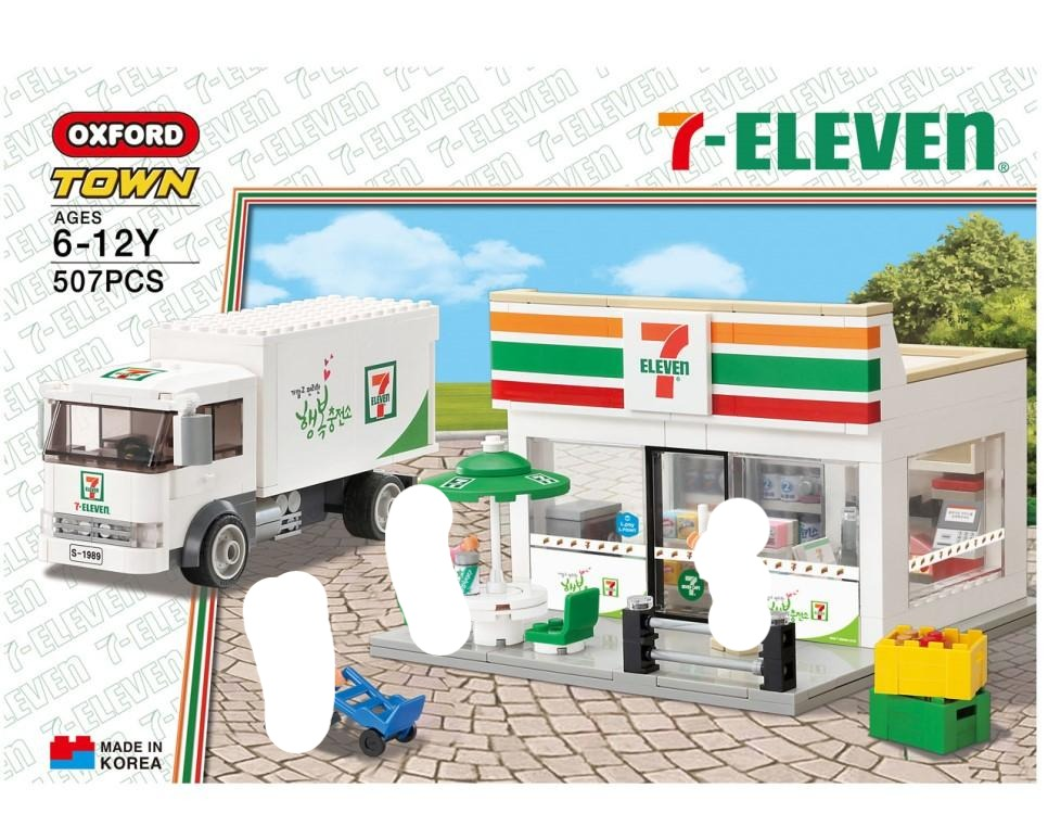 Oxford Block 7-11 Store | 2019 edition