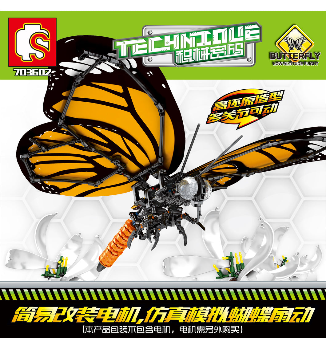 Sembo Block Butterfly |703602
