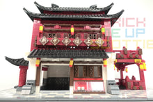 Wange China Ancient Hotel | 6312
