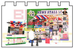 Royal Toys Hong Kong News Stall |RT10
