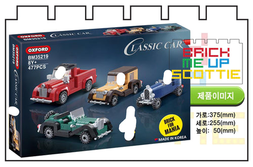 Oxford Block Classic Car - BM35219