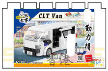 Load image into Gallery viewer, Royal Toys Hong Kong CLT Van | RT08