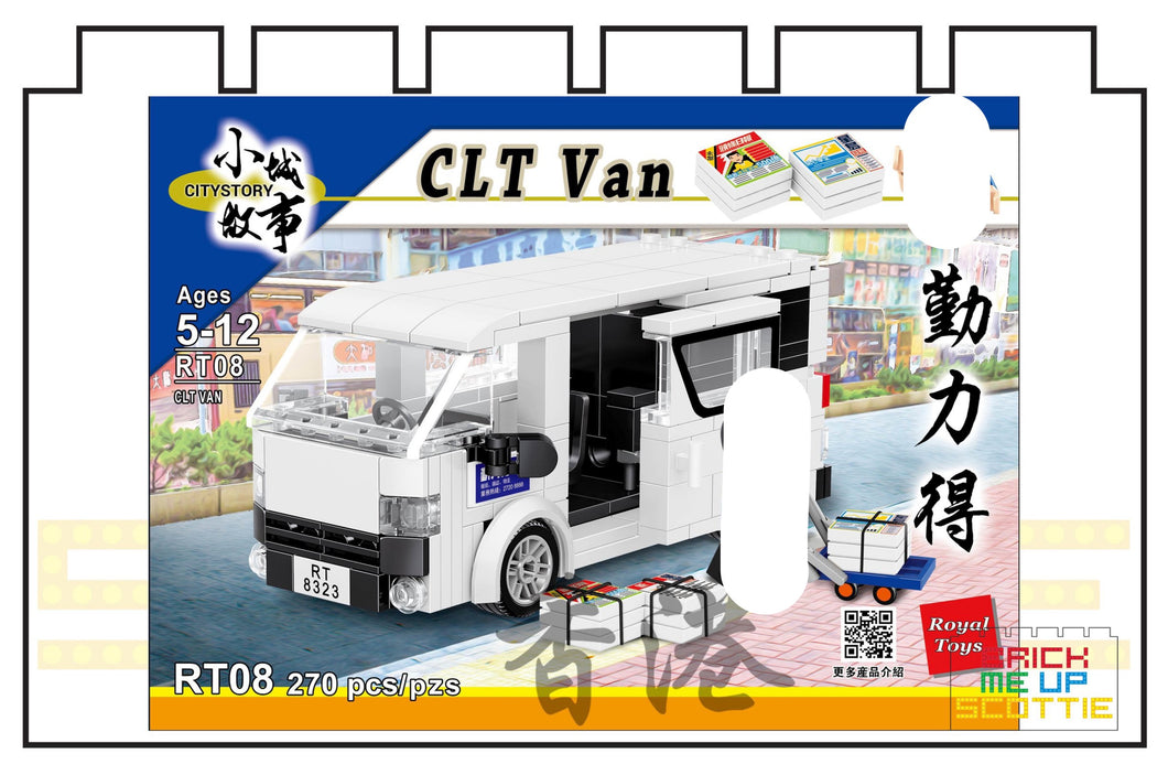 Royal Toys Hong Kong CLT Van | RT08