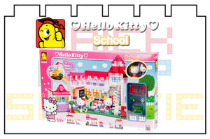 Oxford Block Hello Kitty School Kids | HK3019