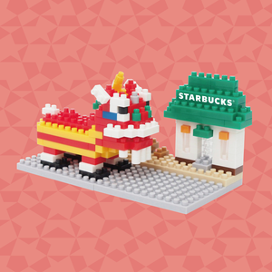 Starbucks Exclusive Mini Bricks Collection | (Nanoblock size)