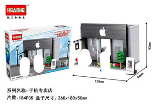 Hsanhe Mini City Streets - 6409-6411