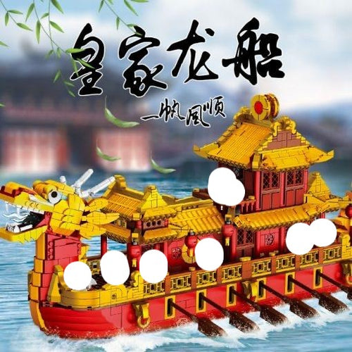 Xingbao The Chinese Royal Dragon Boat | XB25002