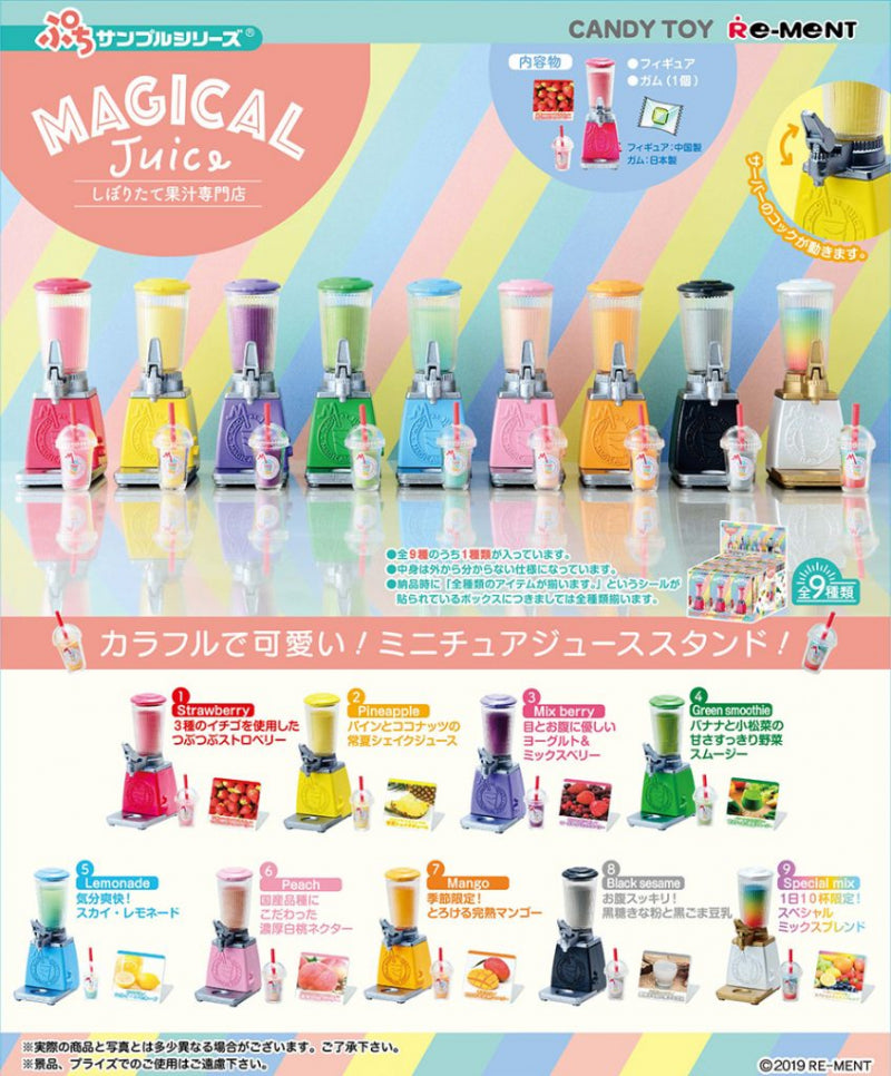 Re-ment magical Juice | Collectable Toy Set